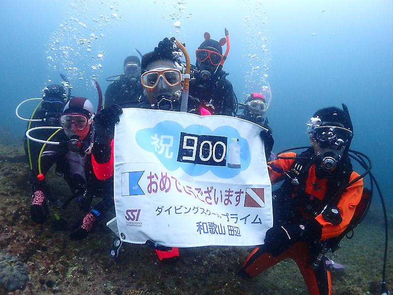 900回記念ダイビング和歌山県
