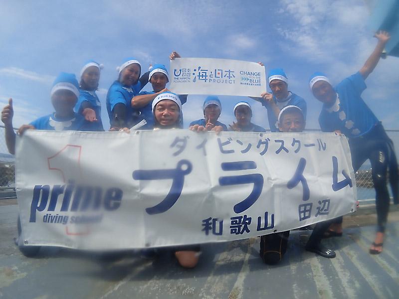和歌山県でダイビングライセンス取得!