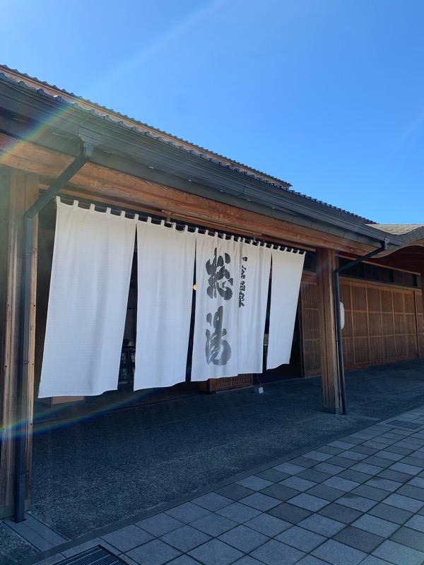 石川県和倉温泉総湯